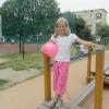 018-polkolonie 71 turnus II lato 2014 2014-07-21 15-06-58 4000x3000