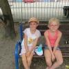 020-polkolonie 71 turnus II lato 2014 2014-07-21 15-07-23 4000x3000